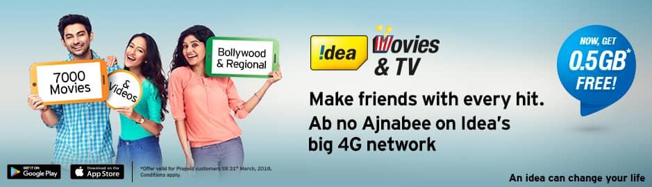 best site to watch telugu movies online - Idea TV